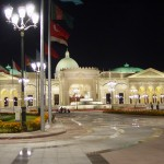 abdelaziz international conference centre riyadhexterieur
